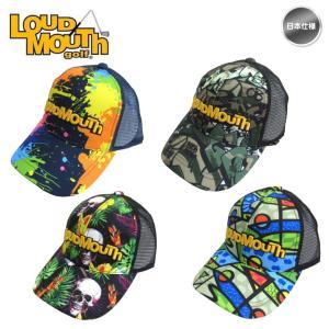 ラウドマウス ユニセックス メッシュ キャップ 769-926 2019年 LoudMouth 帽子「メール便不可」「あすつく対応」|fujico