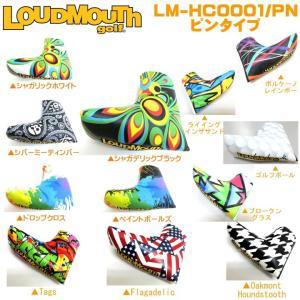 ラウドマウス LoudMouth ピンタイプ ブレード パターカバー LM-HC0001/PN【ゆうパケット不可】|fujico