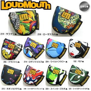 2019年モデル ラウドマウス LoudMouth マレット型 パターカバー LM-HC0008/MT 779984 日本仕様「メール便不可」「あすつく対応」|fujico