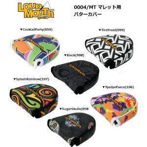 ラウドマウス LoudMouth LM-HC0004/MT マレット用 パターカバー センターシャフト対応【ゆうパケット不可】|fujico