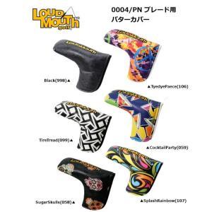 ラウドマウス LoudMouth LM-HC0004/PN ブレード用 ピン型 パターカバー【ゆうパケット不可】|fujico