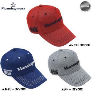 マンシング ウエア クーリング メッシュ キャップ MGBLJC04 帽子「あすつく対応」 「メール便不可」|fujico