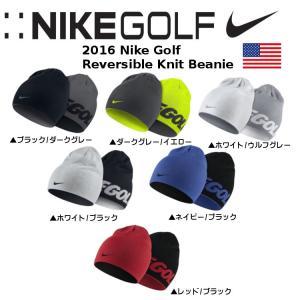 ナイキ リバーシブルビーニー ニットキャップ Nike Reversible Knit Beanie(80334) US仕様【1枚までゆうパケット(メール便)に変更できます】|fujico