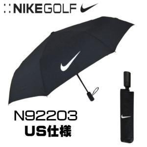 ナイキ ゴルフ NIKE GOLF 折り畳み式 オートオープン アンブレラ 傘 42インチ USモデル 「あすつく対応」 fujico