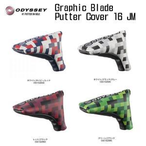 2016年 odyssey オデッセイ グラフィック ブレード パターカバー Graphic Blade Putter Cover 16JM