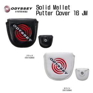 2016年 odyssey オデッセイ ソリッド ネオマレット パターカバー Solid Neo Mallet Putter Cover 16JM