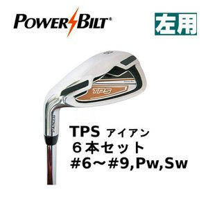 左用 POWER BILT パワービルト TPS アイアン 6本(#6-#9.PW.SW)スチールS レフティー|fujico