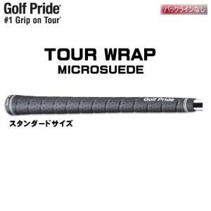 2019 Golf Pride ゴルフプライド ツアーラップ マイクロスエード「スタンダード」グリップ「メール便に変更できます」「あすつく対応」 fujico