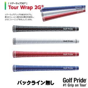 ゴルフプライド ツアーラップ 2G グリップ M60 バックライン無し【ゆうパケット(メール便)に変更できます】|fujico