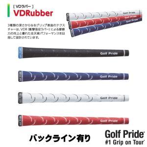 ゴルフプライド VDラバー VDR グリップ  ライン有り「メール便に変更できます」「あすつく対応」