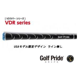 ゴルフプライド VDラバー VDR グリップ  ブラック ライン無し【ゆうパケット(メール便)に変更できます】|fujico