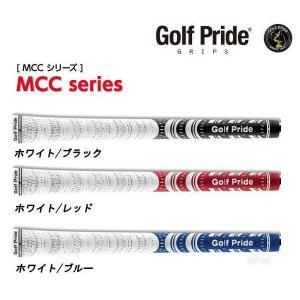 ゴルフプライド マルチコンパウンド ホワイトアウト MCC グリップ ライン有り【ゆうパケット(メール便)に変更できます】|fujico