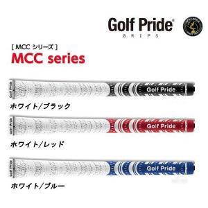 ゴルフプライド マルチコンパウンド ホワイトアウト MCC グリップ ライン無し【ゆうパケット(メール便)に変更できます】|fujico