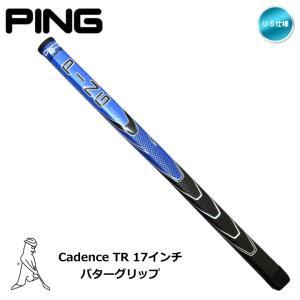 ピン パターグリップ Cadence TR 17インチ 中尺 ブラック/マッチブルー PING Grip US仕様「メール便不可」「あすつく対応」|fujico