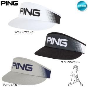 2019 PING ピン ドット フェード バイザー Dot Fade Visor 33405 USモデル「メール便不可」「あすつく対応」|fujico