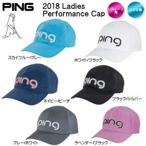レディース 2018 PING ピン Ladies Performance Cap パフォーマンス キャップ 33769 女性 USモデル「メール便不可」「あすつく対応」|fujico