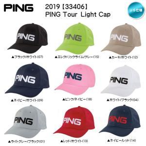 2019 PING ピン Tour Light Cap キャップ 33406 USモデル「メール便不可」「あすつく対応」|fujico