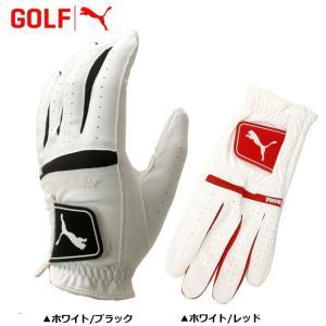 プーマ 3D アクティブ ゴルフ グローブ 867687 「メール便に変更できます」「あすつく対応」|fujico