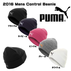 2016 プーマ Control Beanie 053091 ビーニー ニット帽 ニットキャップ USモデル【1枚までゆうパケット(メール便)に変更できます】|fujico