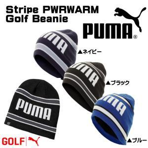2016 プーマ stripe pwrwarm beanie 053111 ビーニー ニット帽 ニットキャップ USモデル「1枚までメール便に変更できます」「あすつく対応」|fujico