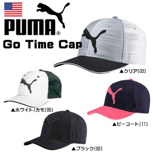 2017 プーマ PUMA Go Time Cap 帽子 キャップ USモデル 053180【ゆうパケット不可】|fujico