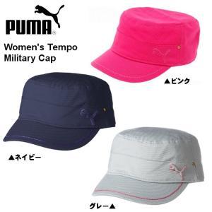 プーマ レディース Tempo ミリタリー キャップ USモデル 053189「メール便不可」「あすつく対応」|fujico