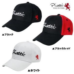 「送料無料(北海道・沖縄を除く)」Piretti ピレッティ PR-CP0002 コットン キャップ 帽子 綿 「あすつく対応」 「メール便不可」|fujico