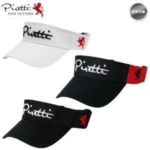 「送料無料(北海道・沖縄を除く)」Piretti ピレッティ PR-SV0002 コットン バイザー|fujico