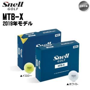 「日本仕様」2019 スネル ゴルフ SNELL GOLF MTB-X ゴルフボール 1ダース(12球入り)「あすつく対応」「メール便不可」|fujico