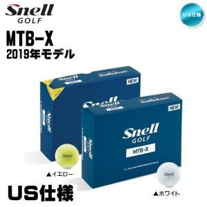 「US仕様」2019 スネル ゴルフ SNELL GOLF MTB-X ゴルフボール 1ダース(12球入り)「メール便不可」「あすつく対応」 fujico