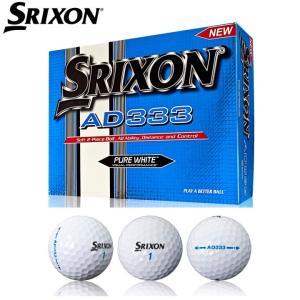 【NEWパッケージ】スリクソン AD333 ゴルフボール 1ダース(12球入り) ホワイト US仕様【ゆうパケット不可】|fujico