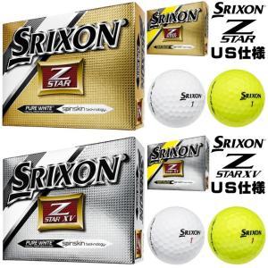 2015 スリクソン Z STAR シリーズ (Z-STAR,Z-STAR XV) ゴルフボール 1ダース(12球入り) US仕様【ゆうパケット不可】|fujico
