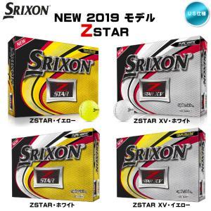 NEW 2019 スリクソン Z STAR シリーズ (Z-STAR,Z-STAR XV) ゴルフボール US仕様「メール便不可」「あすつく対応」|fujico