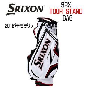 SRIXON スリクソン SRX ツアー スタンドバッグ キャディバッグ US仕様