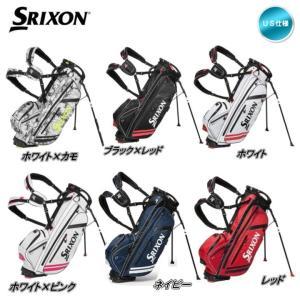 SRIXON スリクソン Z-FOUR スタンドバッグ キャディバッグ US仕様|fujico
