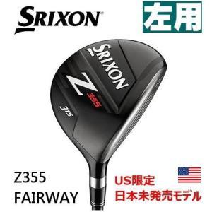 左用 スリクソン Z355 フェアウェイウッド FW MIYAZAKI JINSOKU シャフト レフティ US仕様|fujico