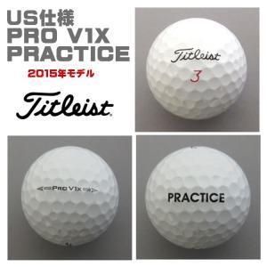 訳あり 2013 タイトリスト Pro v1x プラクティス 1ダース(12球入り) ゴルフボール US仕様 外箱無し アウトレット