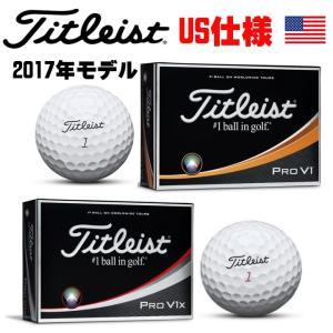 2017 タイトリスト Pro v1 v1x 1ダース ゴルフボール US仕様【ゆうパケット不可】 fujico
