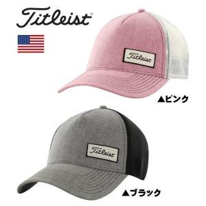 タイトリスト West Coast Oxford Collection Fitted キャップ 帽子 TH7FWCO-6 USモデル Titleist シャンブレー メッシュ 「メール便不可」 「あすつく対応」|fujico