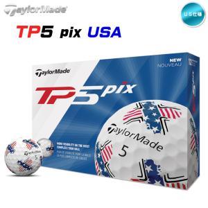 2019 テーラーメイド TP5 pix USA ゴルフボール 1ダース US仕様「メール便不可」「あすつく対応」|fujico