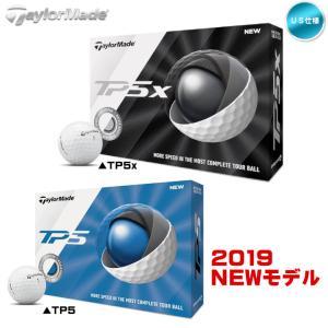 最新 2019 テーラーメイド TP5/TP5x ゴルフボール 1ダース(12球入り) US仕様「メール便不可」「あすつく対応」|fujico