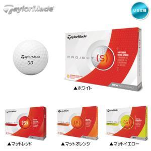 2018 テーラーメイド プロジェクト(S) Project (s) ゴルフボール 1ダース (12球入り) US仕様「メール便不可」「あすつく対応」|fujico