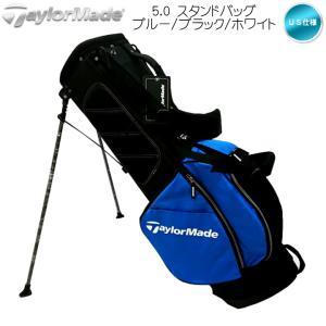 2017 テーラーメイド Taylormade 5.0 Stand Bag スタンドバッグ USモデル|fujico