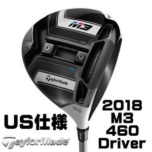 右用 テーラーメイド 2018年 M3 460 ドライバー US仕様 ミツビシ Tensei ストック シャフト TaylorMade 18「あすつく対応」|fujico