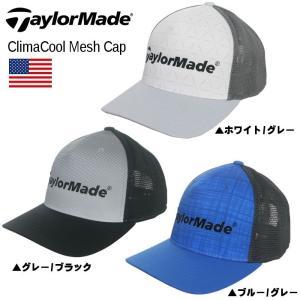 テーラーメイド Clima cool メッシュ 110 キャップ BC1574 USモデル【ゆうパケット不可】 fujico