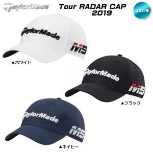 2019 テーラーメイド Tour RADAR キャップ N6558 USモデル「メール便不可」「あすつく対応」|fujico