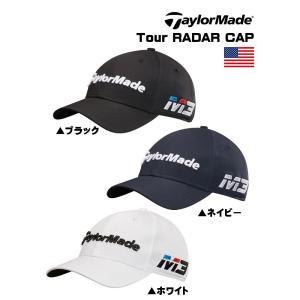 2018 テーラーメイド Tour RADAR キャップ USモデル TaylorMade ツアー レーダー 帽子 「メール便不可」「あすつく対応」|fujico