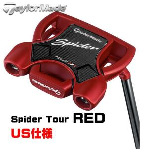 右用 TaylorMade SPIDER TOUR RED テーラーメイド スパイダー ツアー レッド パター US仕様|fujico