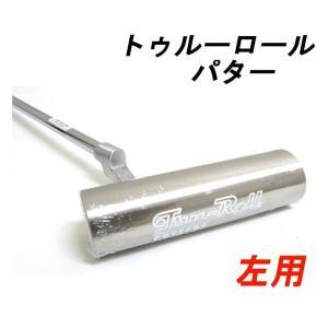 左用 トゥルーロール パター サテン クランク TR1 tru roll US仕様【ゆうパケット不可】 fujico