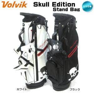 Volvik Golf Skull Edition Stand Bag ボルビック スカル スタンド キャディバッグ 9.5型 メンズ US仕様「あすつく対応」|fujico